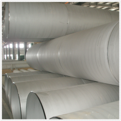 Stainless Steel Welded Pipe EFW Pipe.