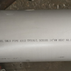 316L big seamless pipe